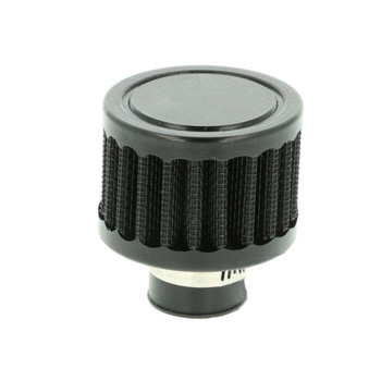 Black Air Filter Small | BOOST products